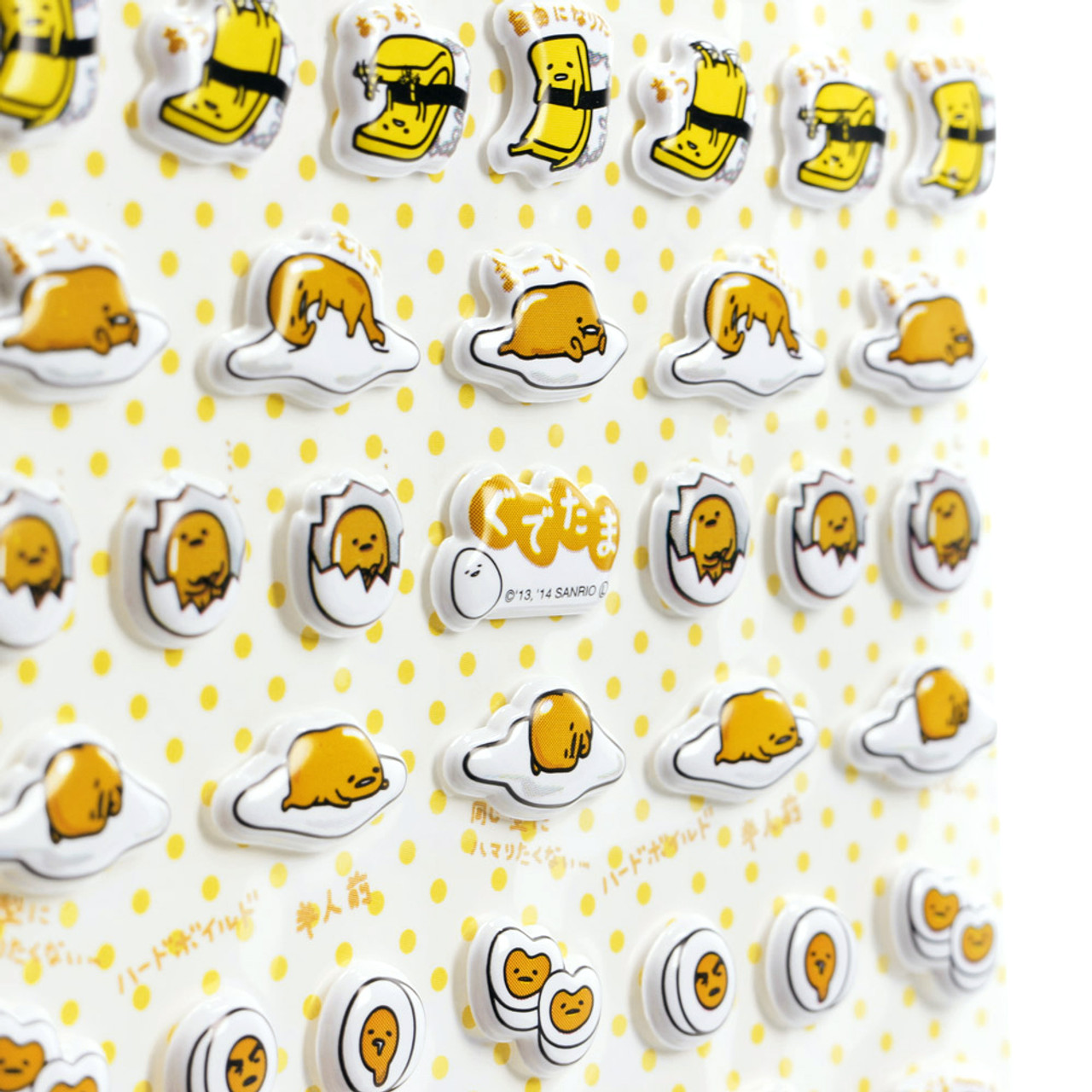 Sanrio Gudetama Lazy Egg Breakfast Series 3D Bulge Stationery Small Sticker ( Close Up )