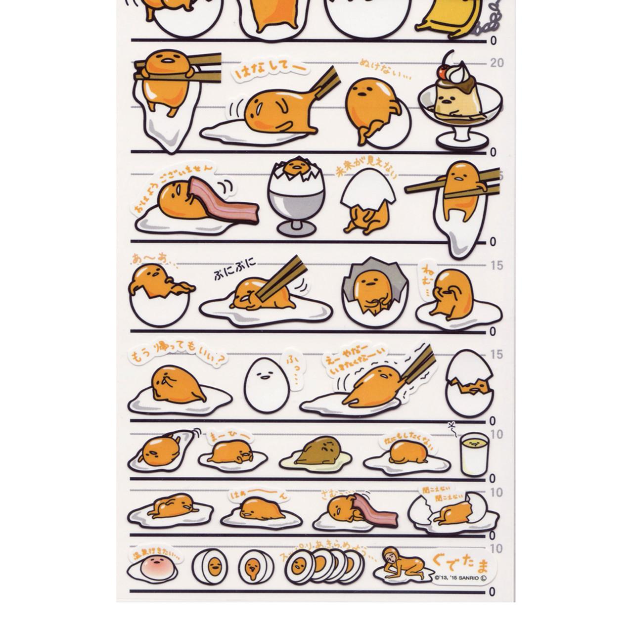 Sanrio Gudetama Lazy Egg Breakfast Series Stationery 4 Size Sticker ( Close Up Bottom )