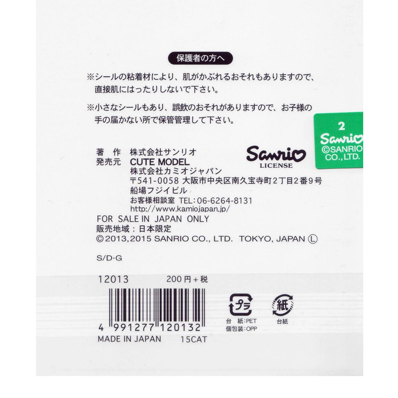 Sanrio Gudetama Lazy Egg Breakfast Series Stationery 4 Size Sticker ( Back View )