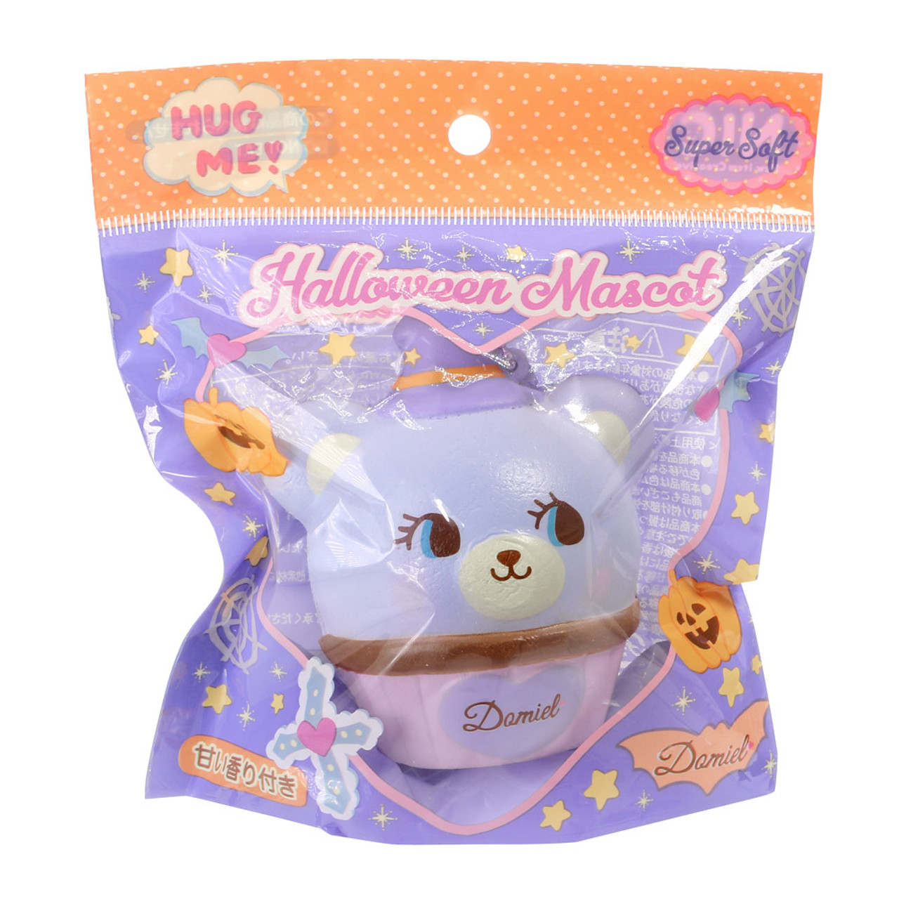 NIC Domiel Hug Me Purple Bear Cupcake Halloween Squishy Toy Charm ( Complete Packing )