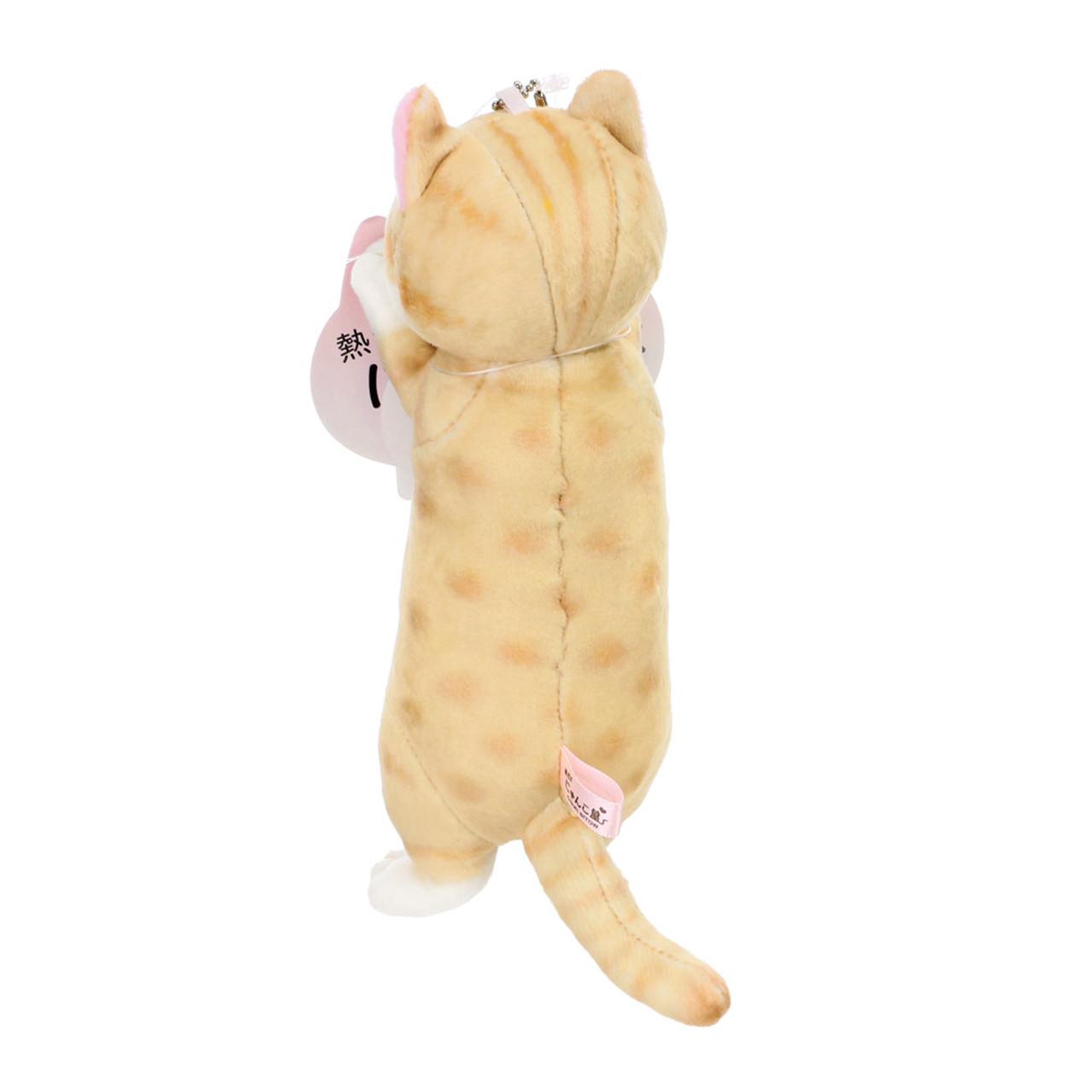 Japan Nyanko Shop Dots Pattern Cat Mascot Plush Doll Charms - Savannah Cat