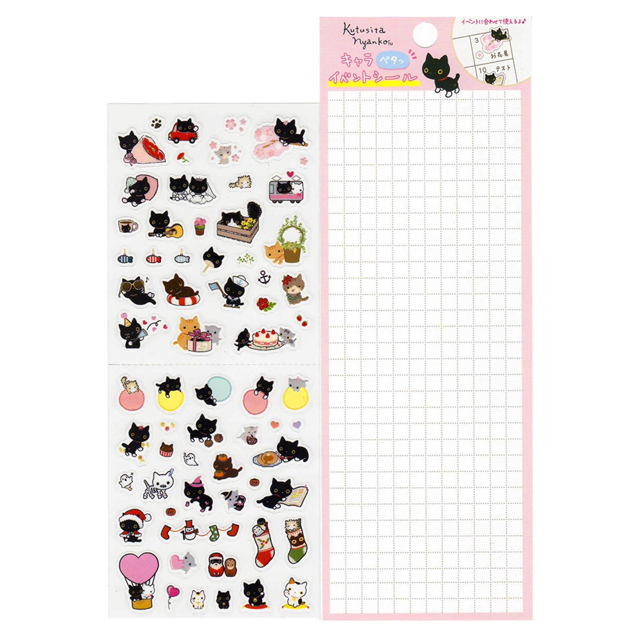 San-X Kutusita Nyanko Socks Black Cat Events Schedule Sticker SE30606 ( Feature 01 )