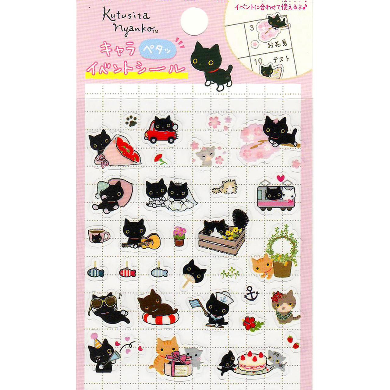 San-X Kutusita Nyanko Socks Black Cat Events Schedule Sticker SE30606 ( Close up Top )