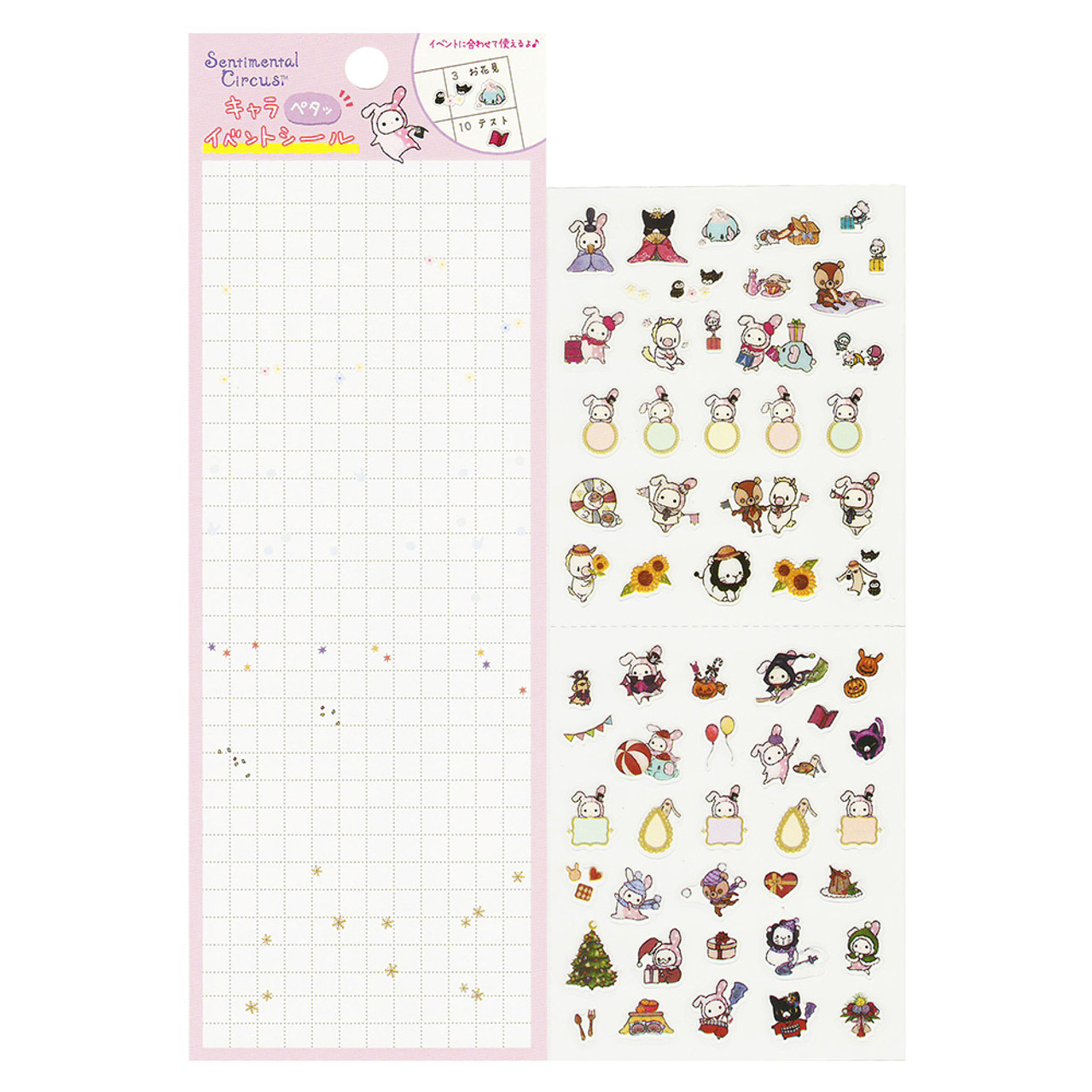 San-x Sentimental Circus Shappo Bunny Characters Events Schedule Sticker SE30605 ( Other View )