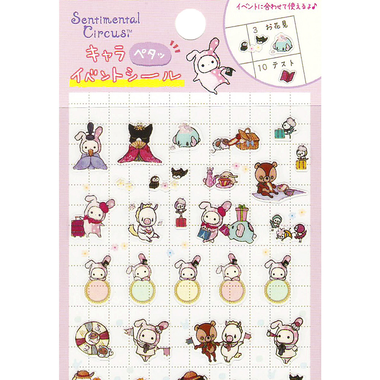 San-x Sentimental Circus Shappo Bunny Characters Events Schedule Sticker SE30605 ( Top View )
