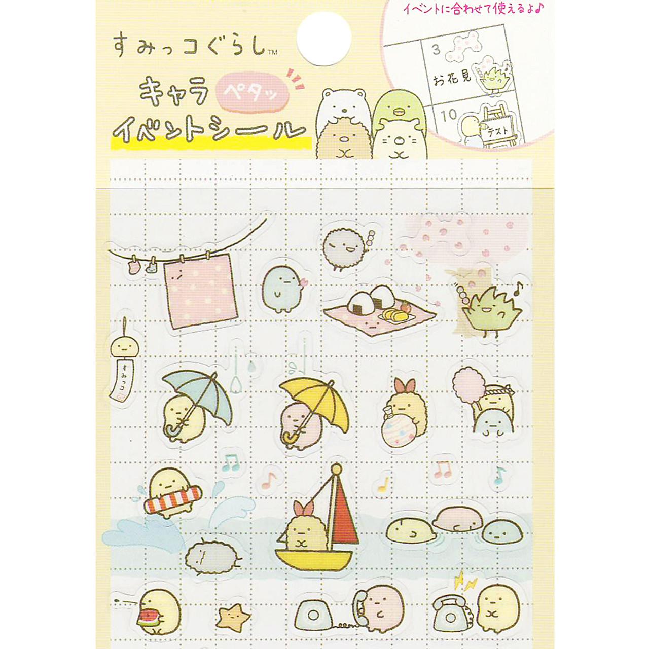 "San-x Sumikko Gurashi "" Things In The Corner "" Events Schedule Sticker SE30604 ( Top View )"