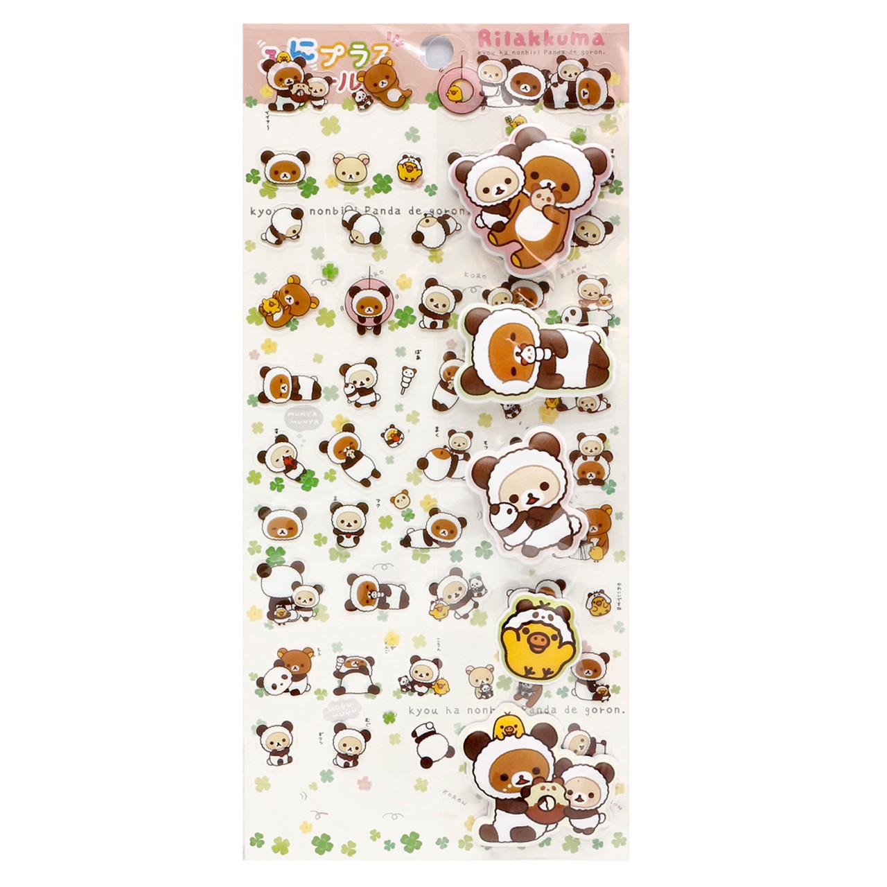 San-x Rilakkuma Relax Bear Panda Costume With Clover Sticker SE27702 ( Front View )