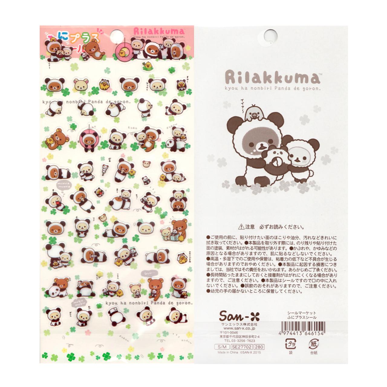 San-x Rilakkuma Relax Bear Panda Costume With Clover Sticker SE27702 ( Back View )