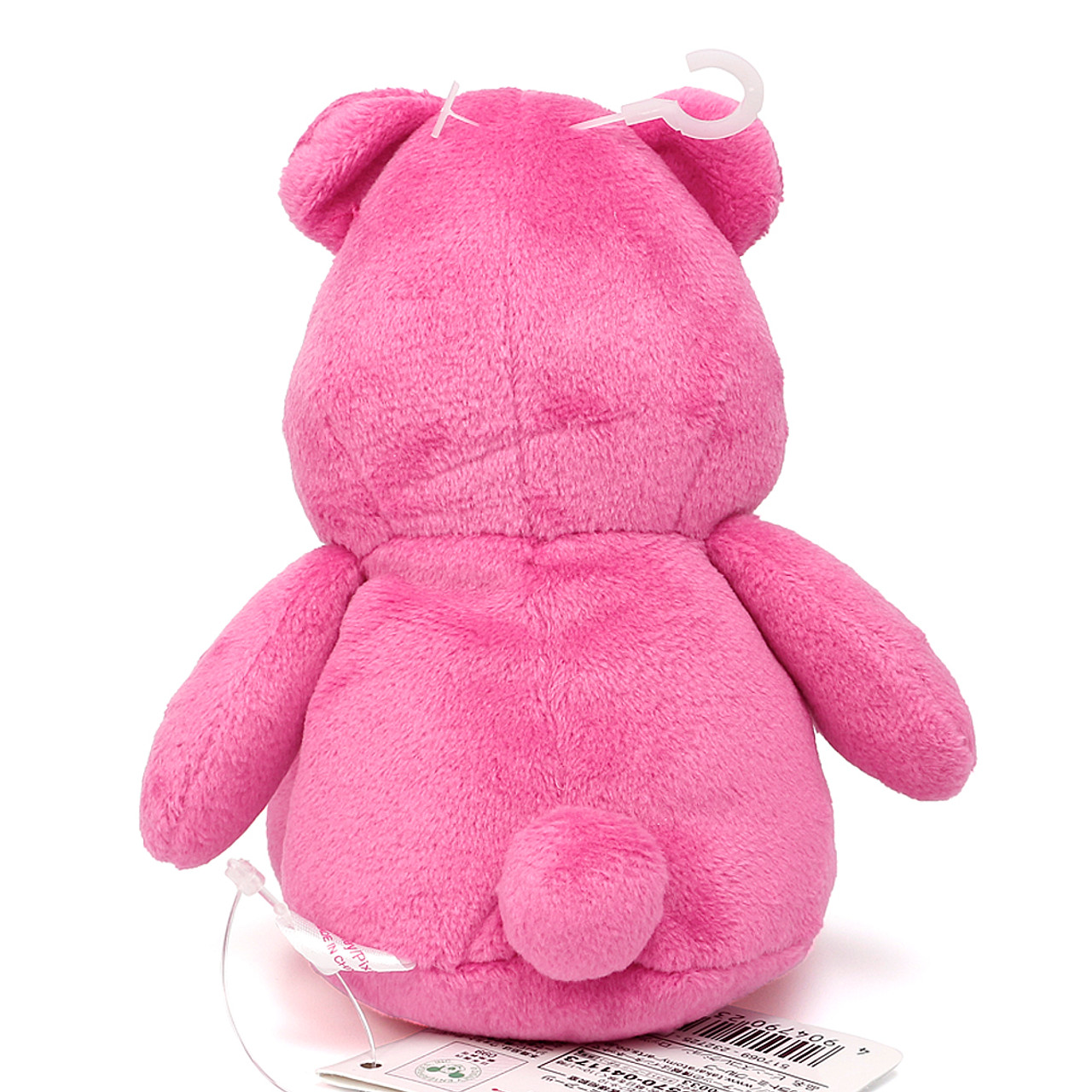 Japan Disney Beans Collection Toy Story Lotso Small Plush Doll ( Back View )