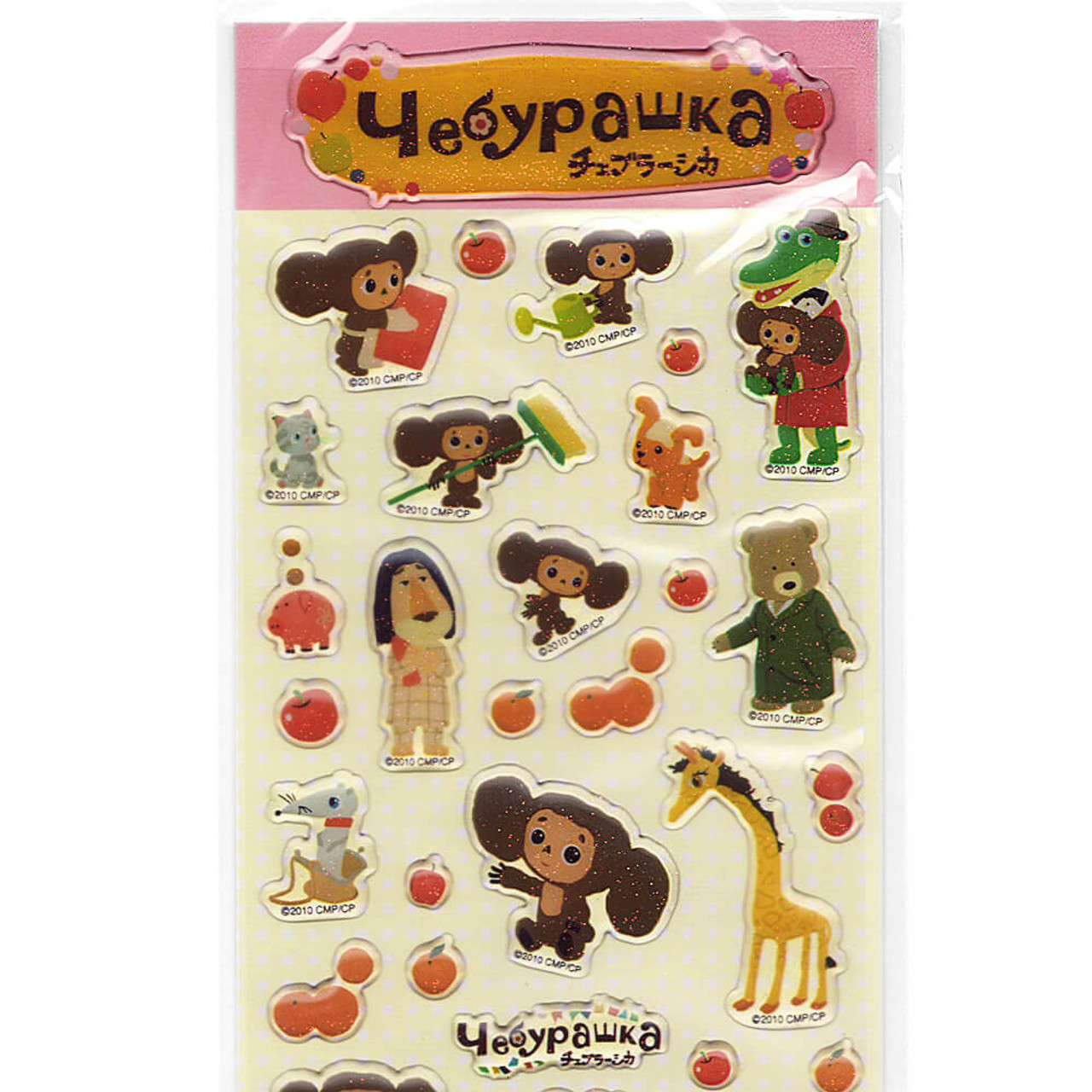Cheburashka Yeoypawka 3D Puffy Sticker CHST03 - Zoo ( Top Part View )