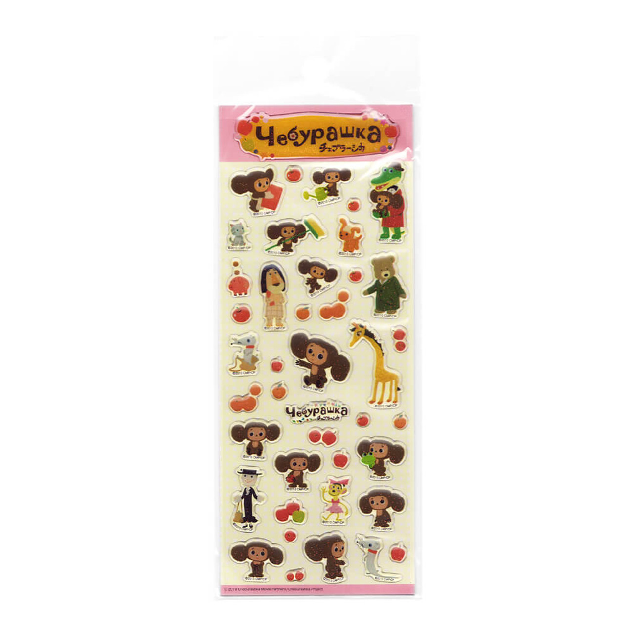 Cheburashka Yeoypawka 3D Puffy Sticker CHST03 - Zoo ( Full Sticker View )