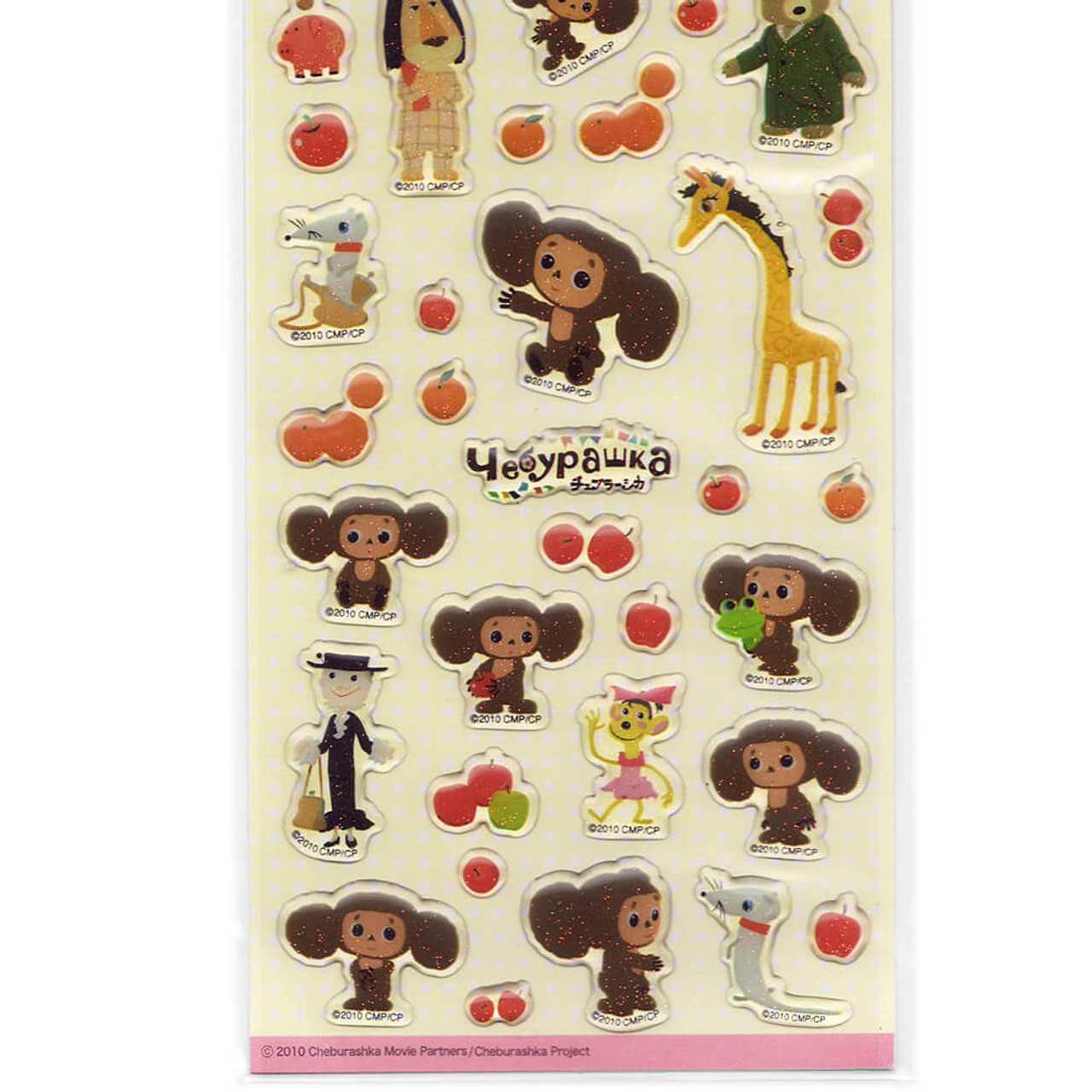 Cheburashka Yeoypawka 3D Puffy Sticker CHST03 - Zoo ( Bottom Part View )
