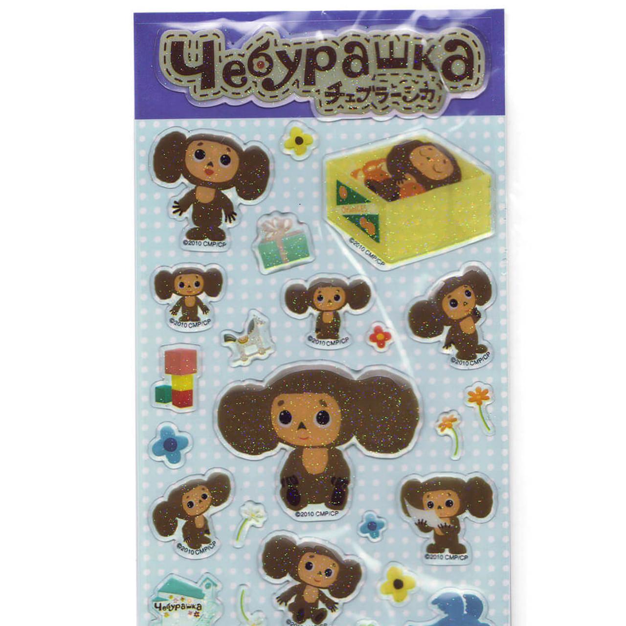 Cheburashka Yeoypawka 3D Puffy Sticker CHST04 - Daily ( Top Part View )