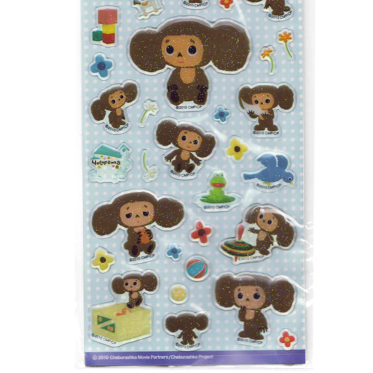 Cheburashka Yeoypawka 3D Puffy Sticker CHST04 - Daily ( Bottom Part View )