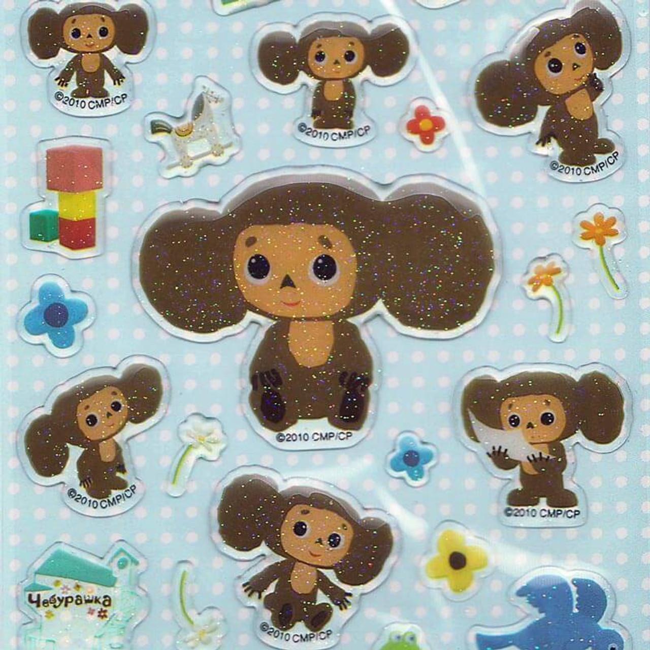 Cheburashka Yeoypawka 3D Puffy Sticker CHST04 - Daily ( Close-up )