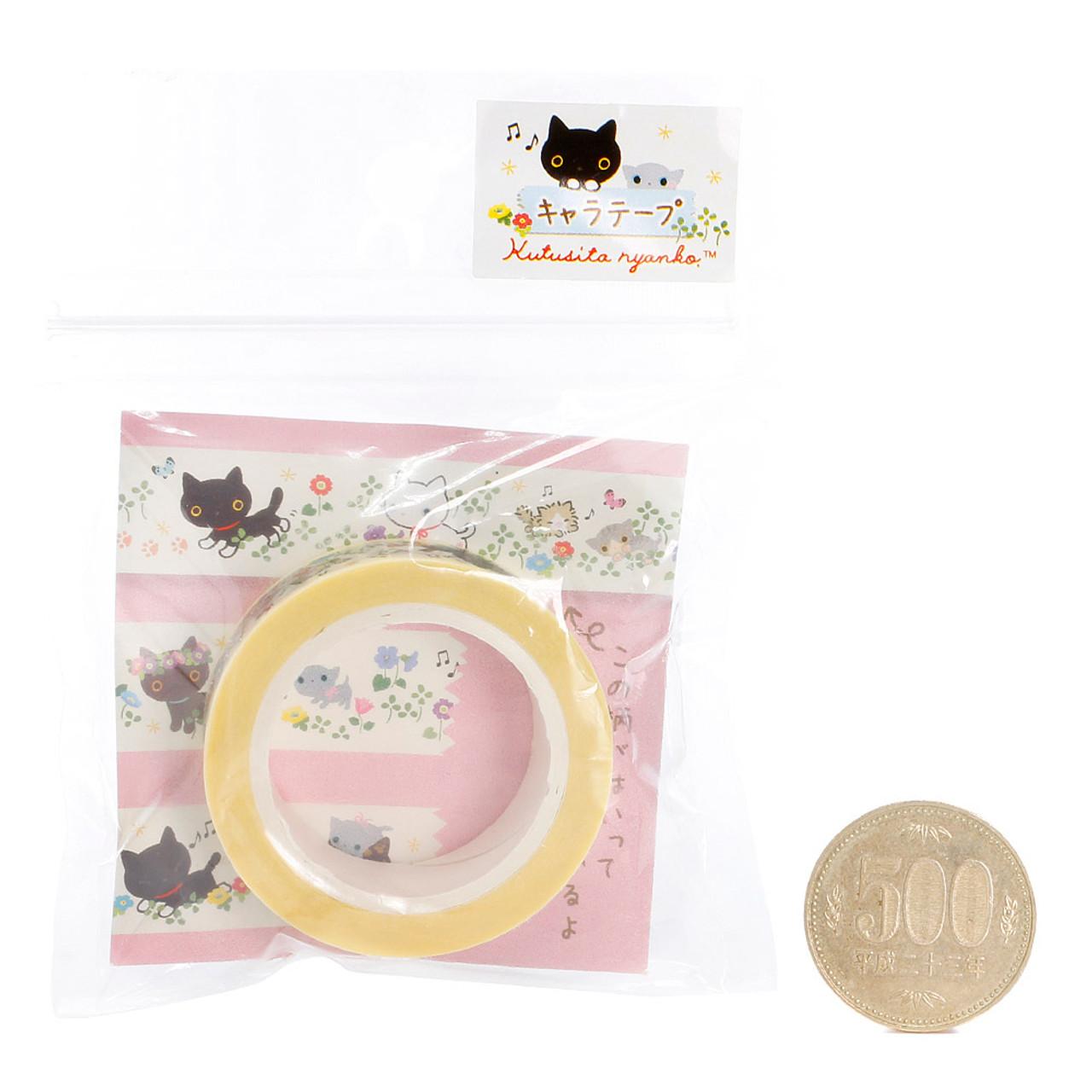 Kutusita Nyanko Deco Tape - Garden ( Proportion )