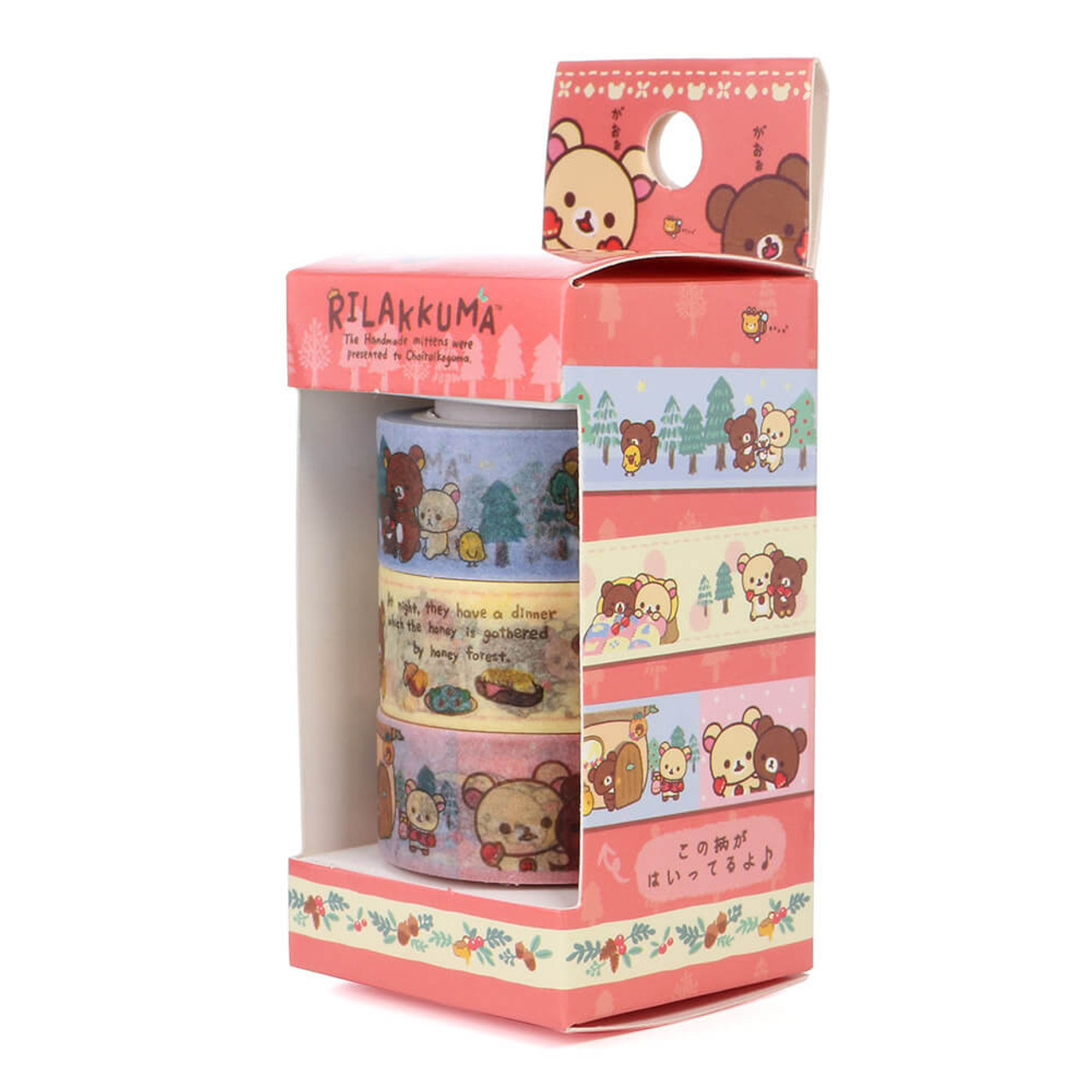 Rilakkuma Handmade Mittens Washi Tape - SE30801 ( Packing 02 )