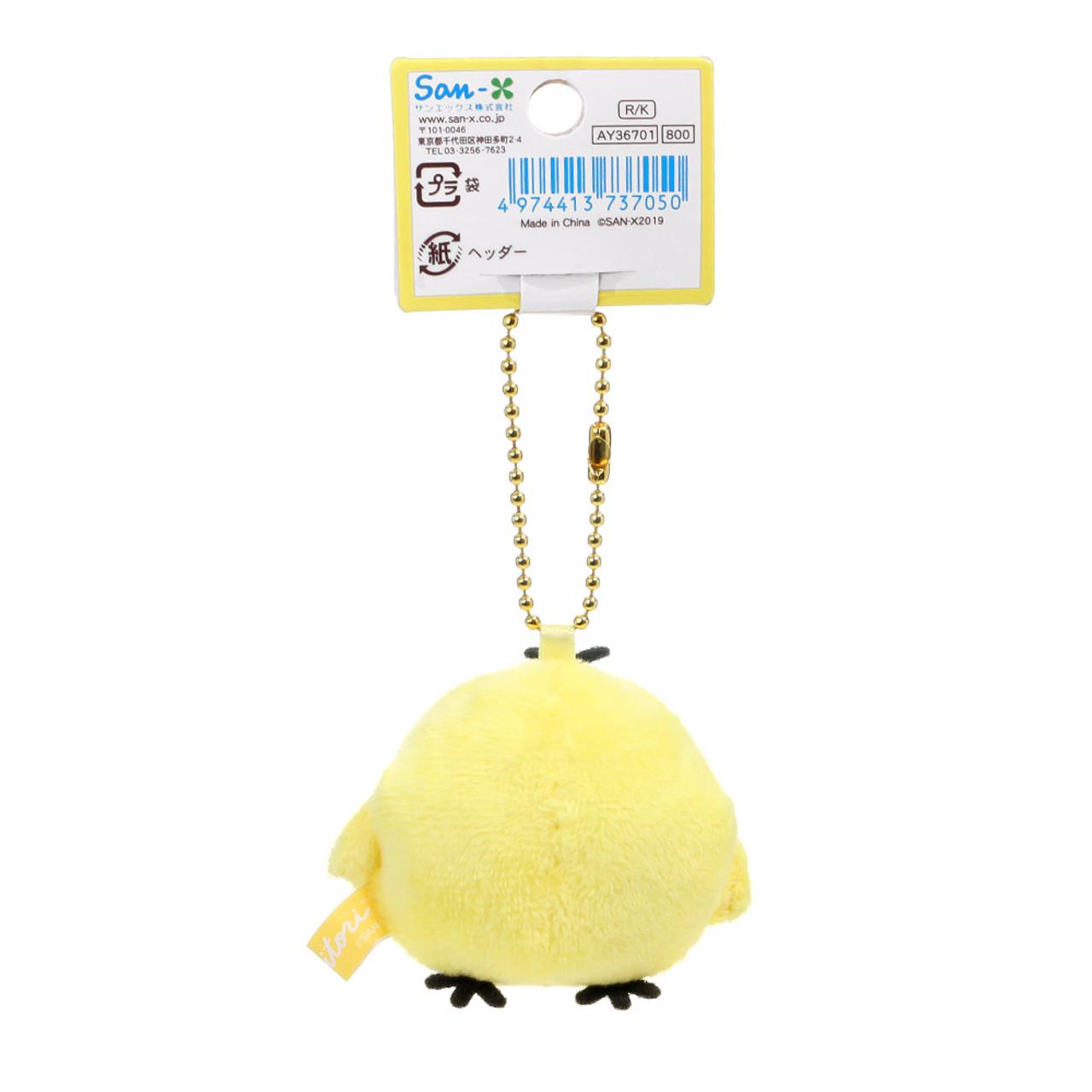 San-x Kiiroitori Squeeze Nose Plush Charms ( Tag View )