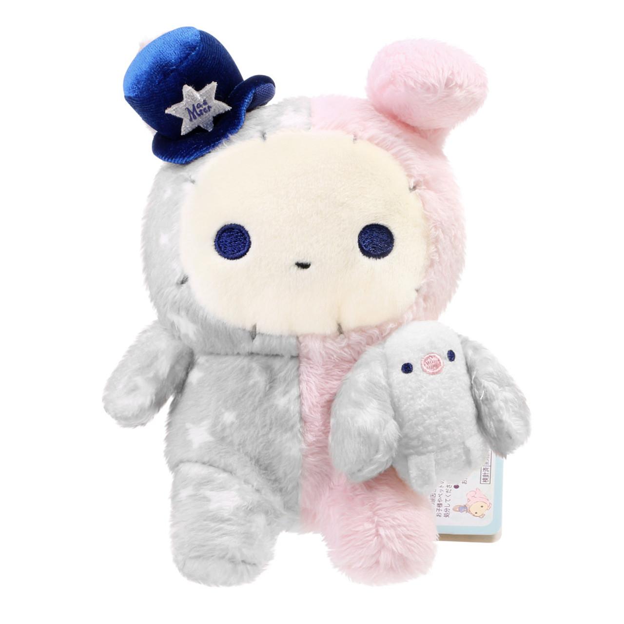 Sentimental Circus Plush Doll - Spica & PoPo ( Front View )