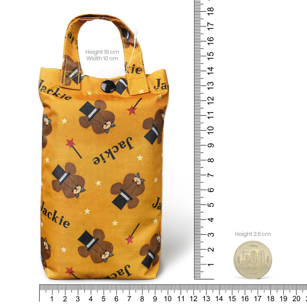 The Bears' School Jackie Shopping Bag - Brown ( Folded Mode Proportion )