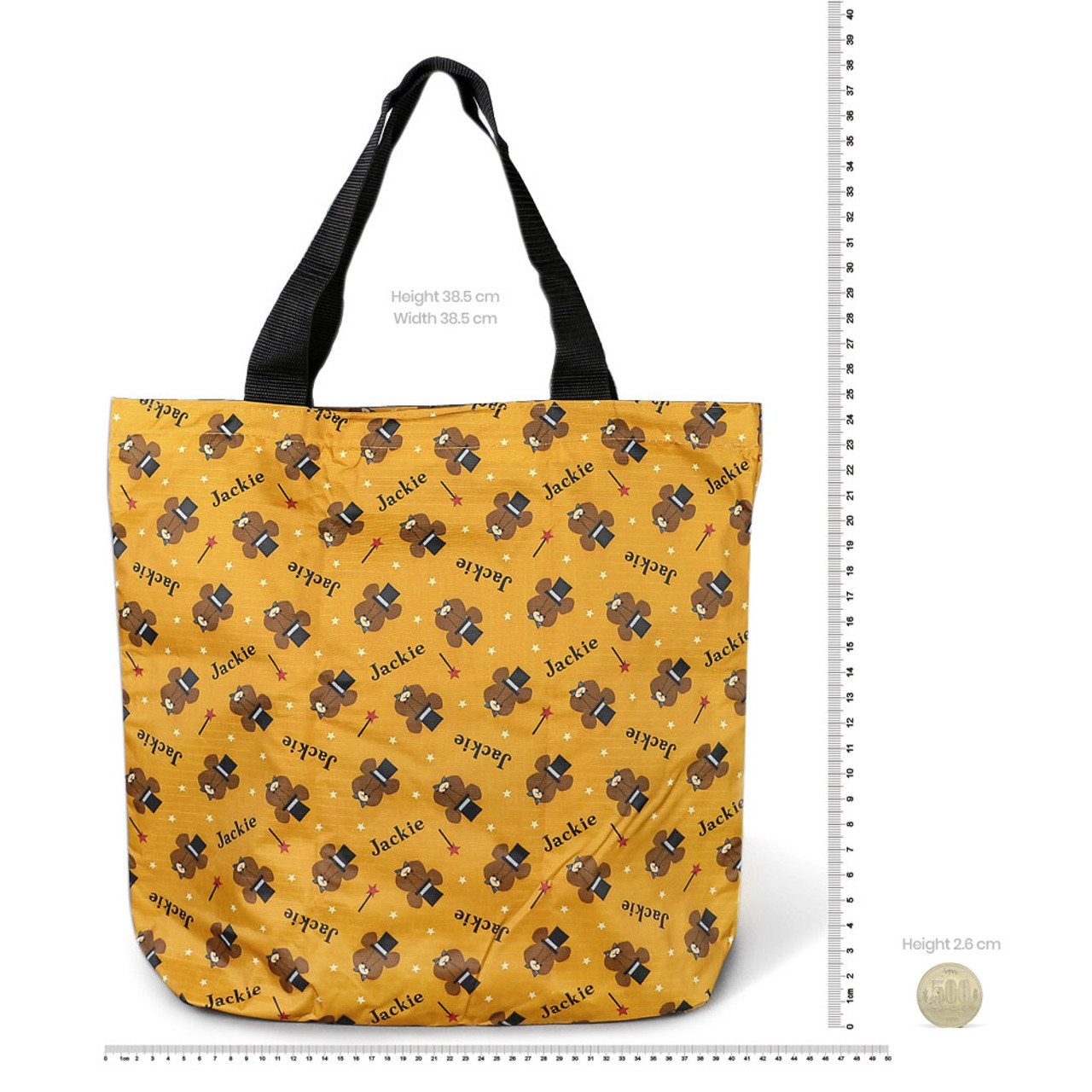 The Bears' School Jackie Shopping Bag - Brown ( Tota Bag Mode Proportion )