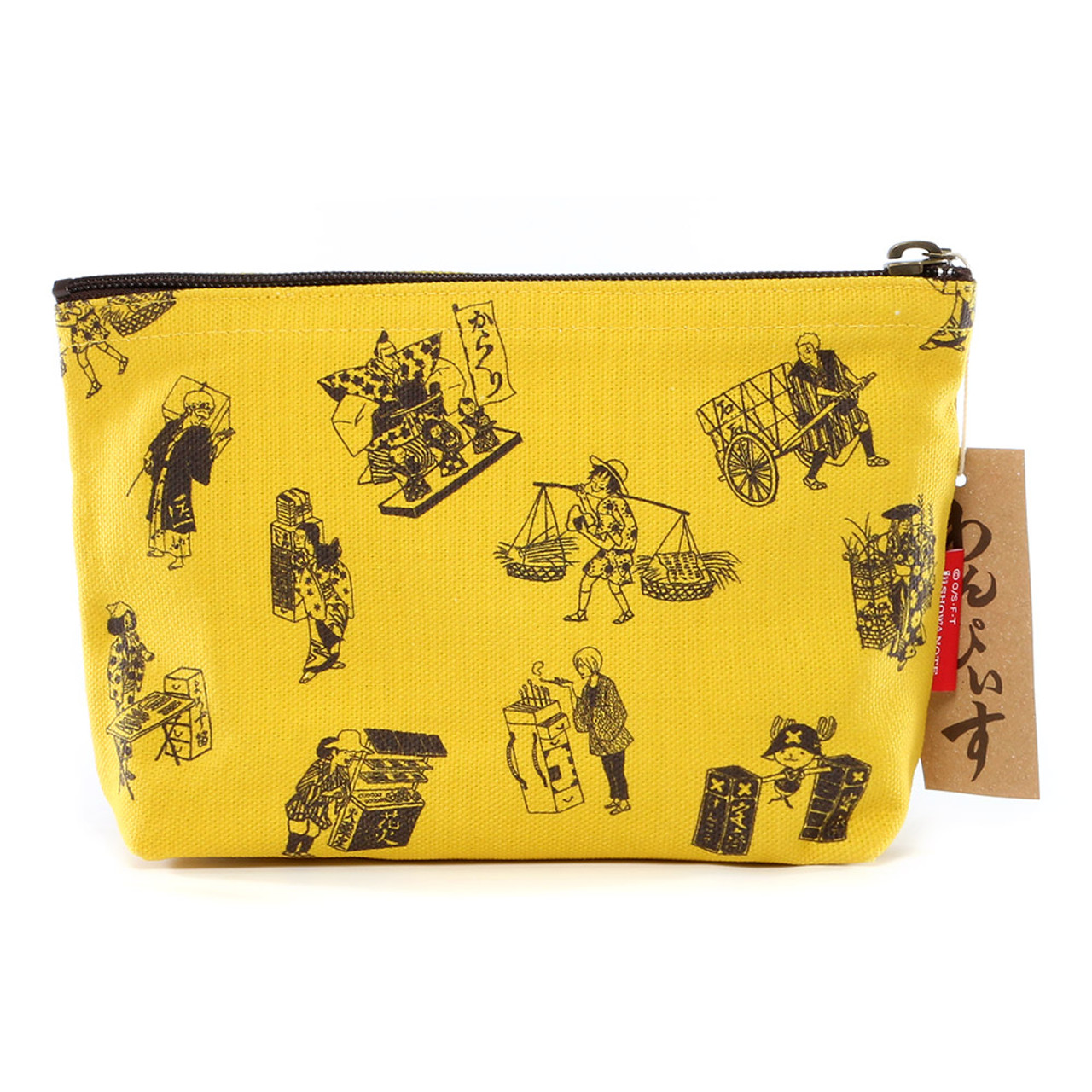 One Piece Yellow Cosmetic Pouch ( Cover View )
