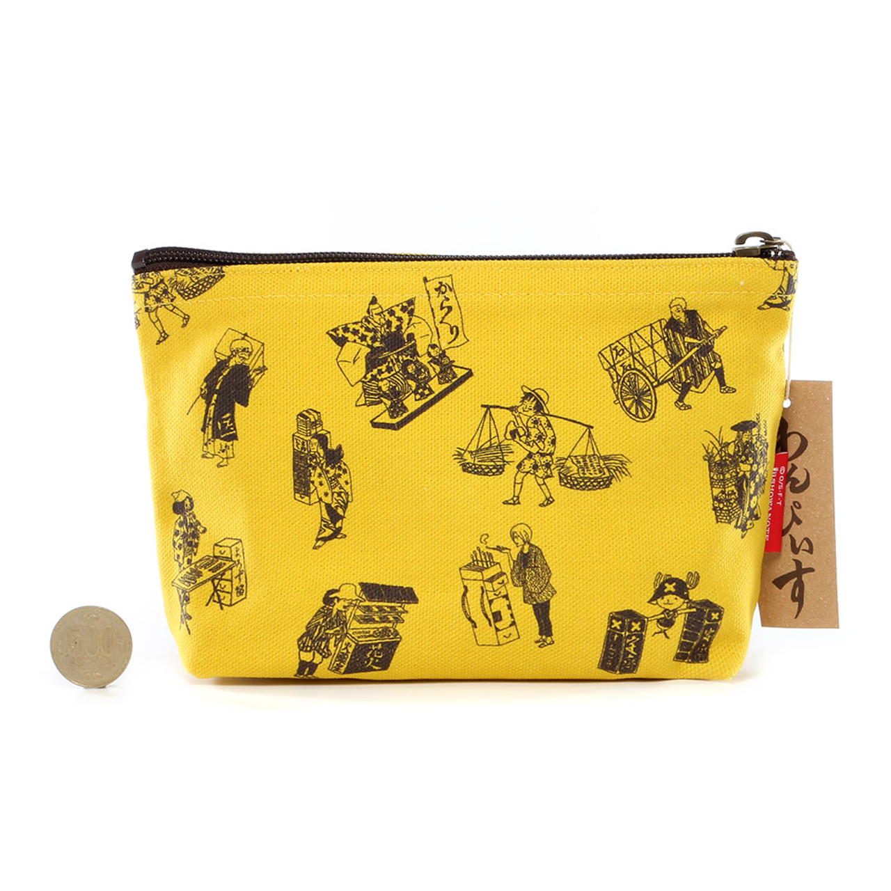One Piece Yellow Cosmetic Pouch ( Proportion )