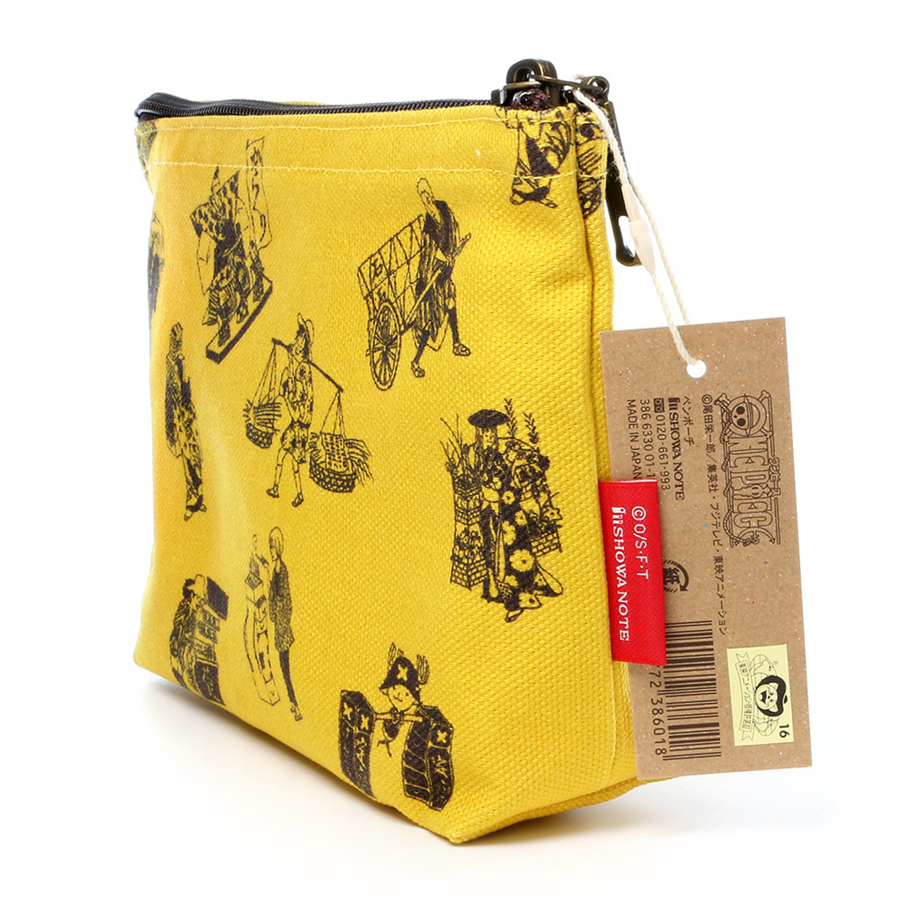 One Piece Yellow Cosmetic Pouch ( Side View )