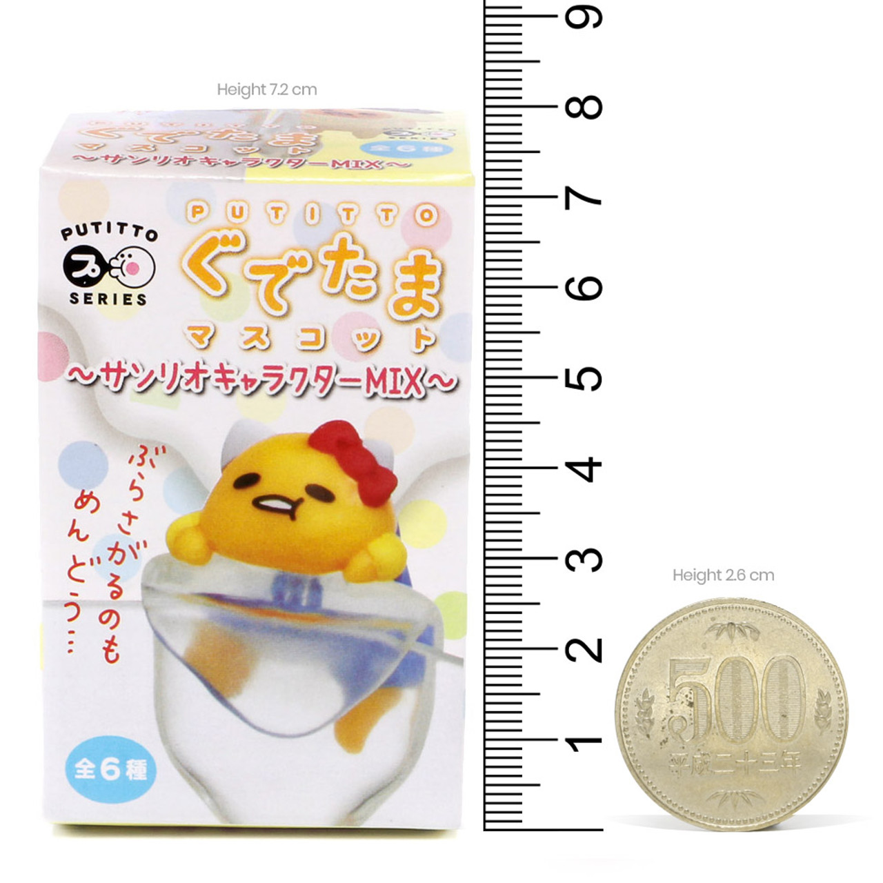 Gudetama Mix Sanrio Characters Blind Box Figure ( Proportion )