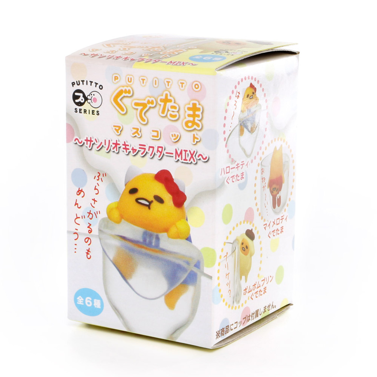 Gudetama Mix Sanrio Characters Blind Box Figure ( Front View )
