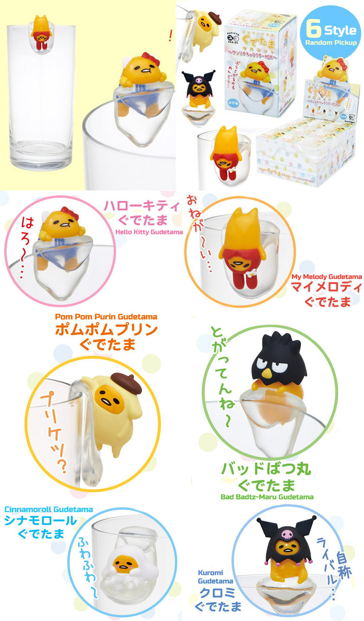 Gudetama Mix Sanrio Characters Blind Box Figure ( All Characters )