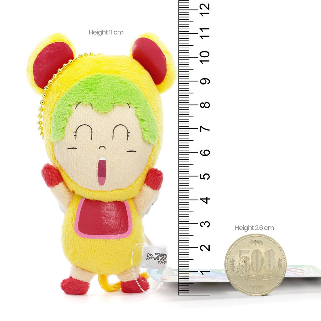 Gatchan Mascot Plush KeyChain ( Proportion )