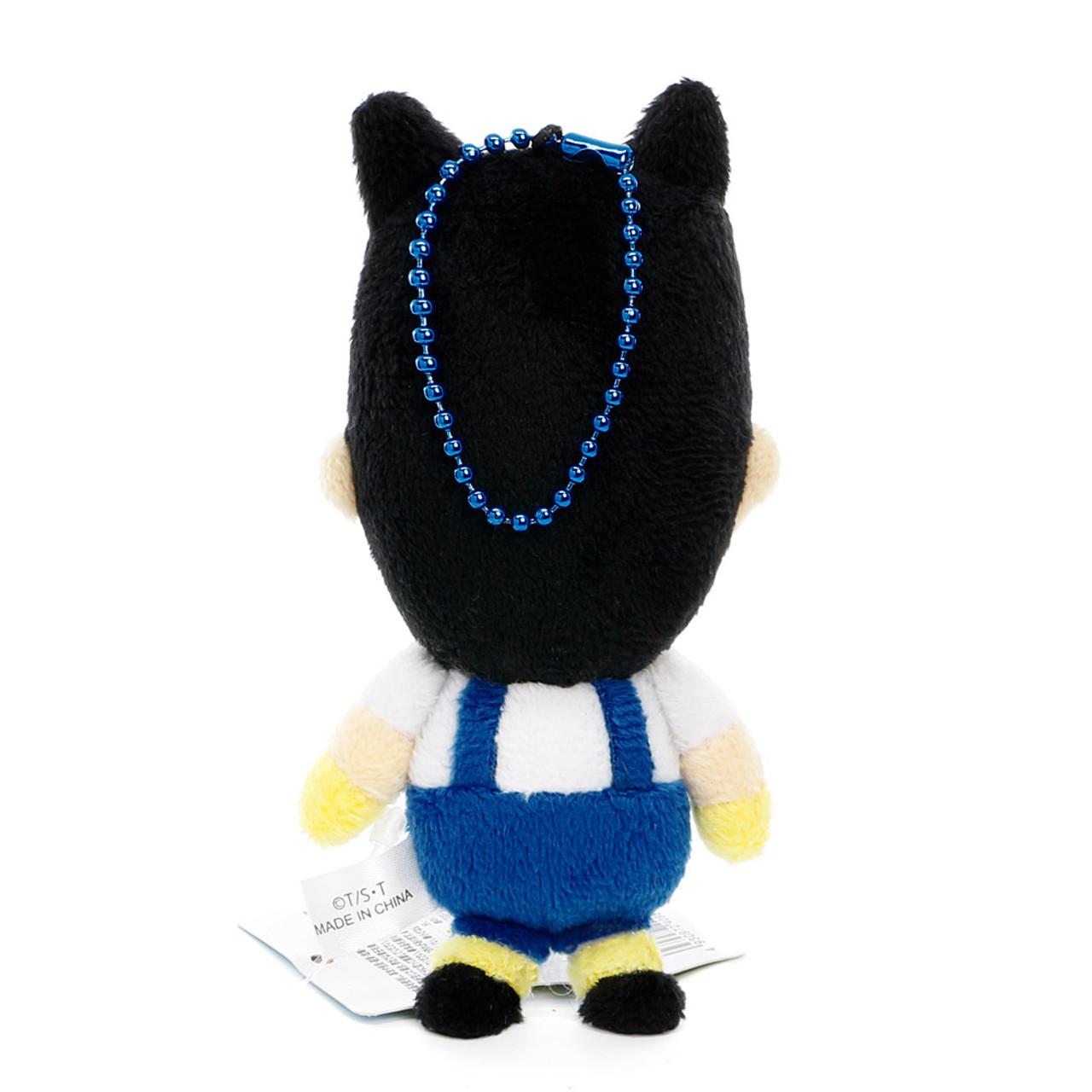 Obotchaman Mascot Plush Keychain ( Back View )
