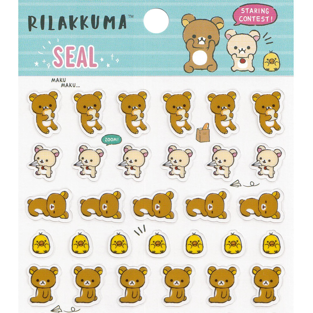 Rilakkuma Bear Staring Contest Sticker SE39103 ( Top Part Of View )
