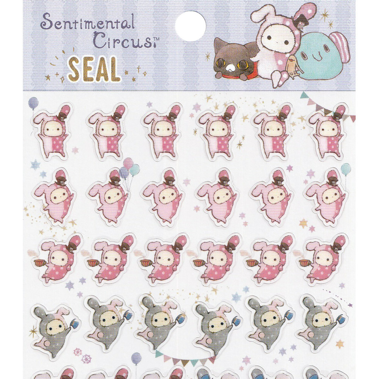 Sentimental Circus Performer Sticker SE39107 ( Top Part Of View )