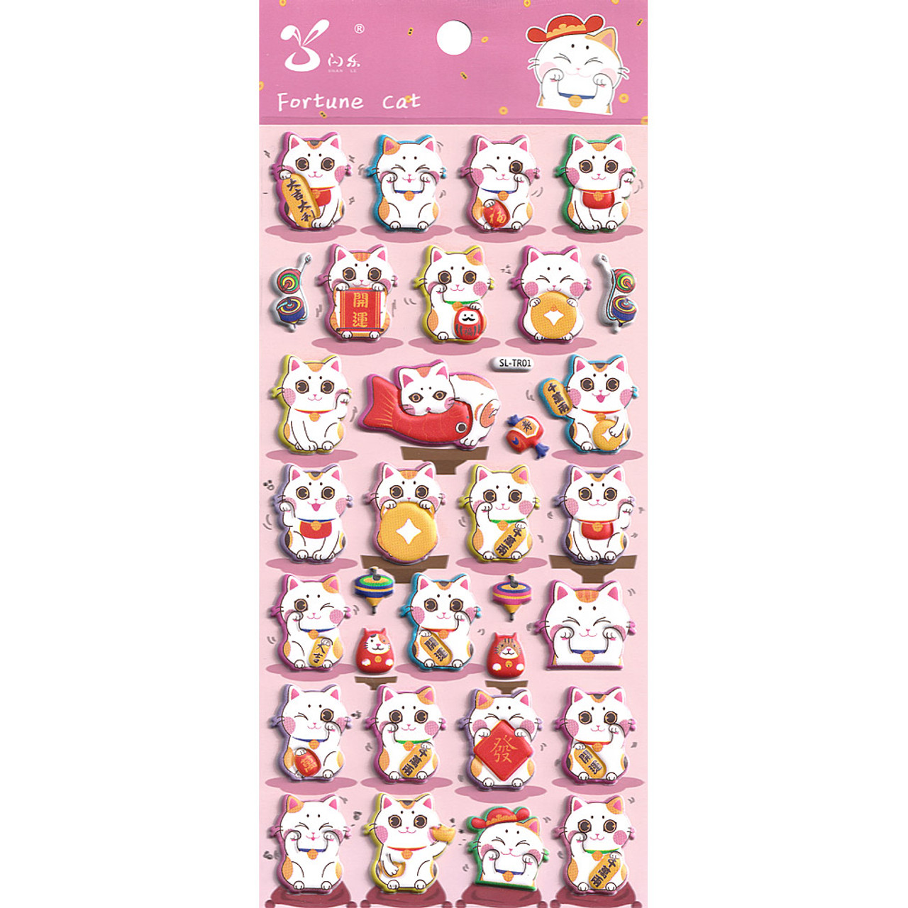 Bulge Up Big Eyes Fortune Cat Sticker SL-TR-PINK ( Front View )