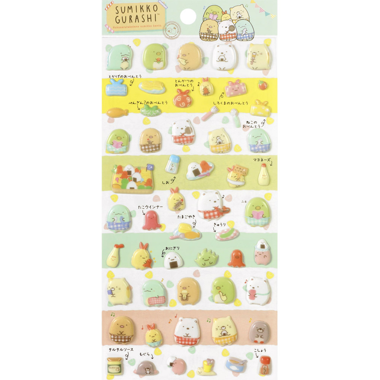 Sumikko Gurashi Puffy Sticker SE31401 ( Front View )