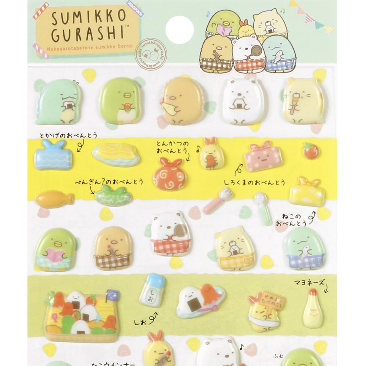 Sumikko Gurashi Puffy Sticker SE31401 ( Top Part )