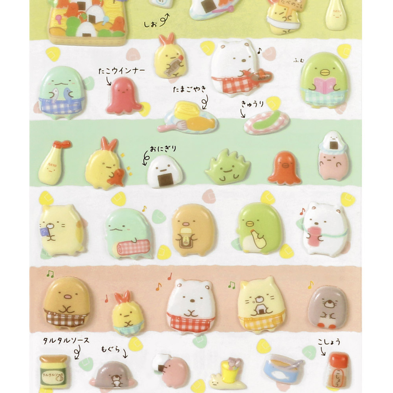 Sumikko Gurashi Puffy Sticker SE31401 ( Bottom Part )