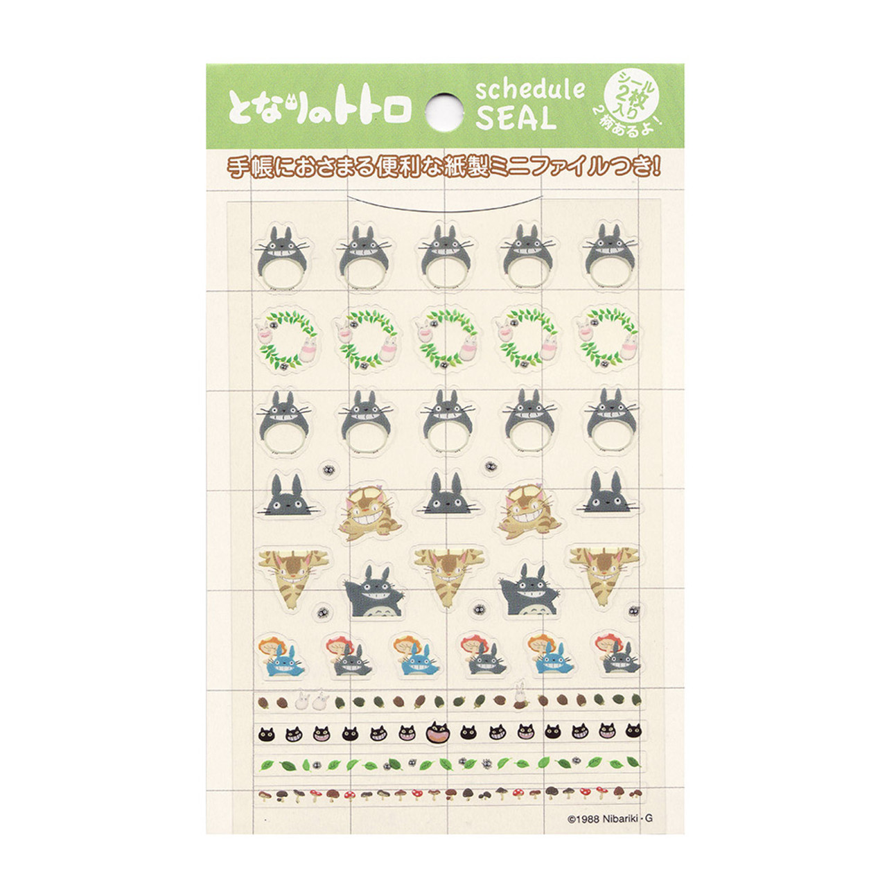 Totoro Schedule Seal 2 Style Sticker Sheet ( Front View )