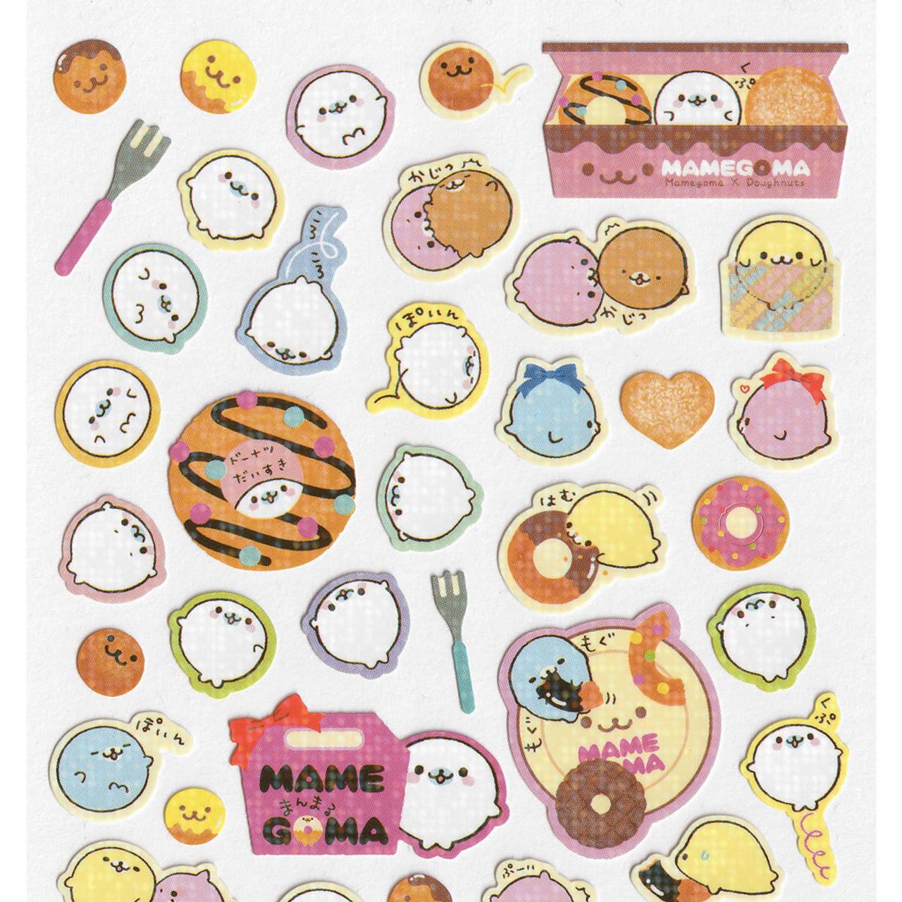 Mamegoma Sea Lion Glitters Sticker SE07101 ( Top Part )