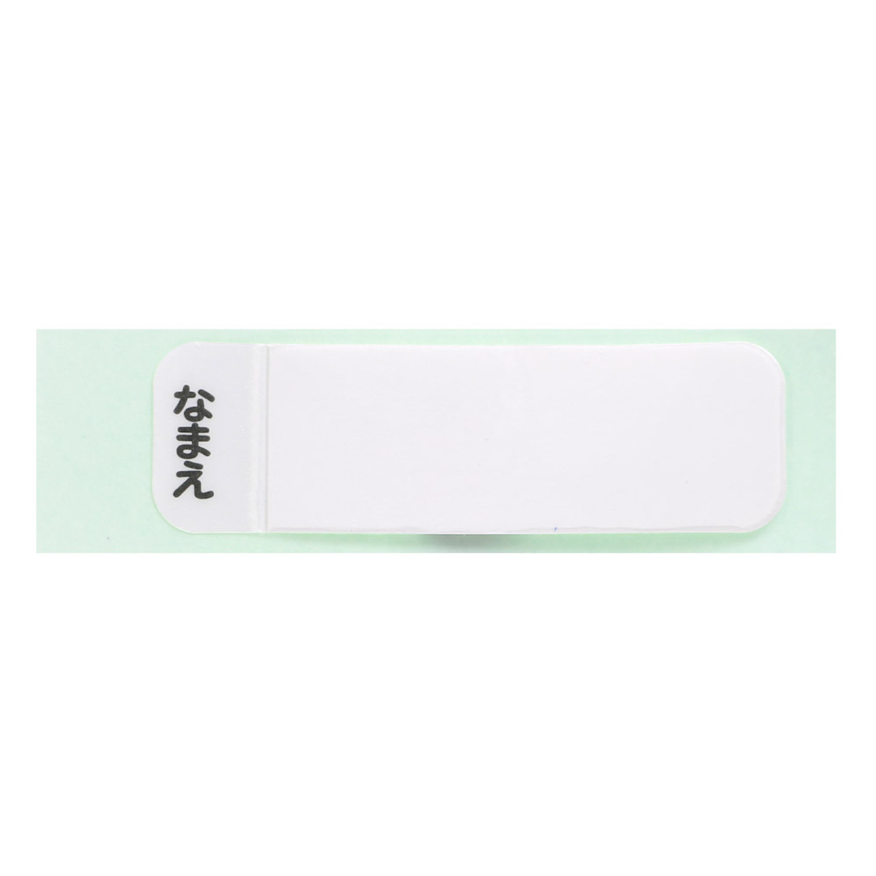 Sanrio Hello Kitty ABS Plastic Cup ( Name Tag Sticker )