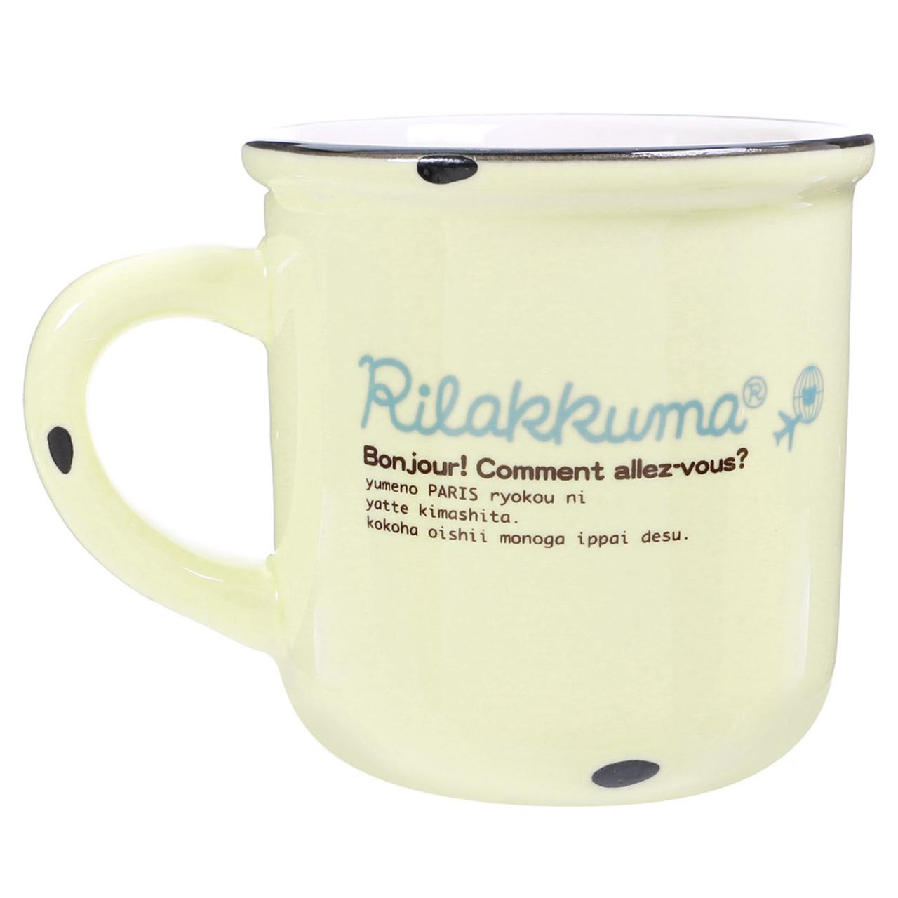 San-x Rilakkuma Cream Color Enamel Style Cup ( Back View )
