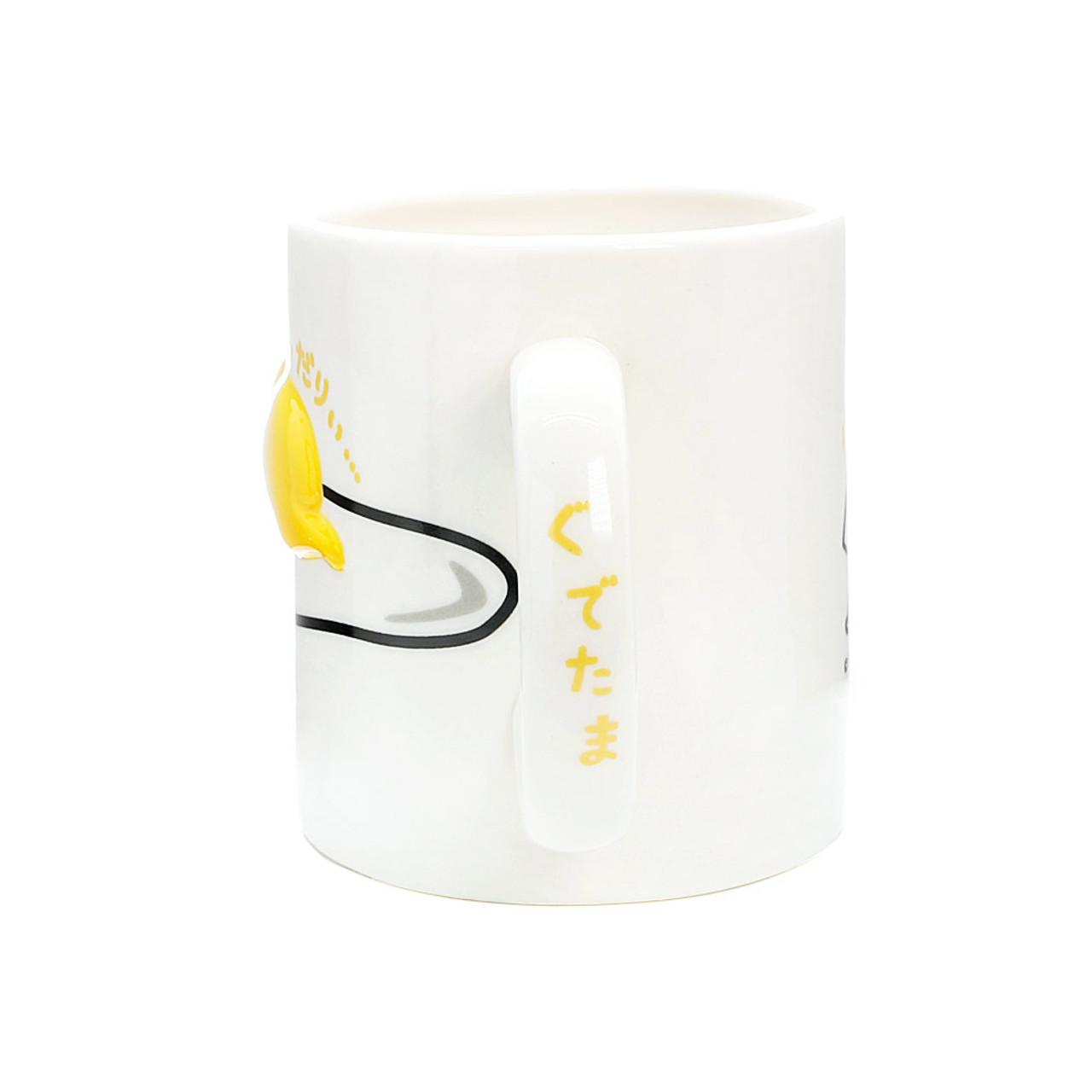 Gudetama Emboss Lazy Egg Ceramic Cup ( Side View )