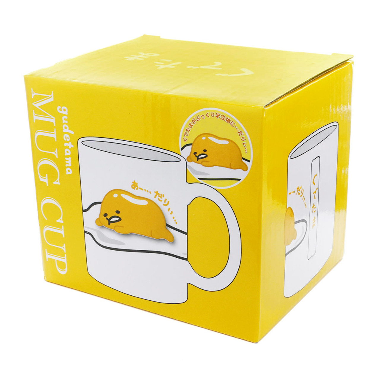 Gudetama Emboss Lazy Egg Ceramic Cup ( Box Set )