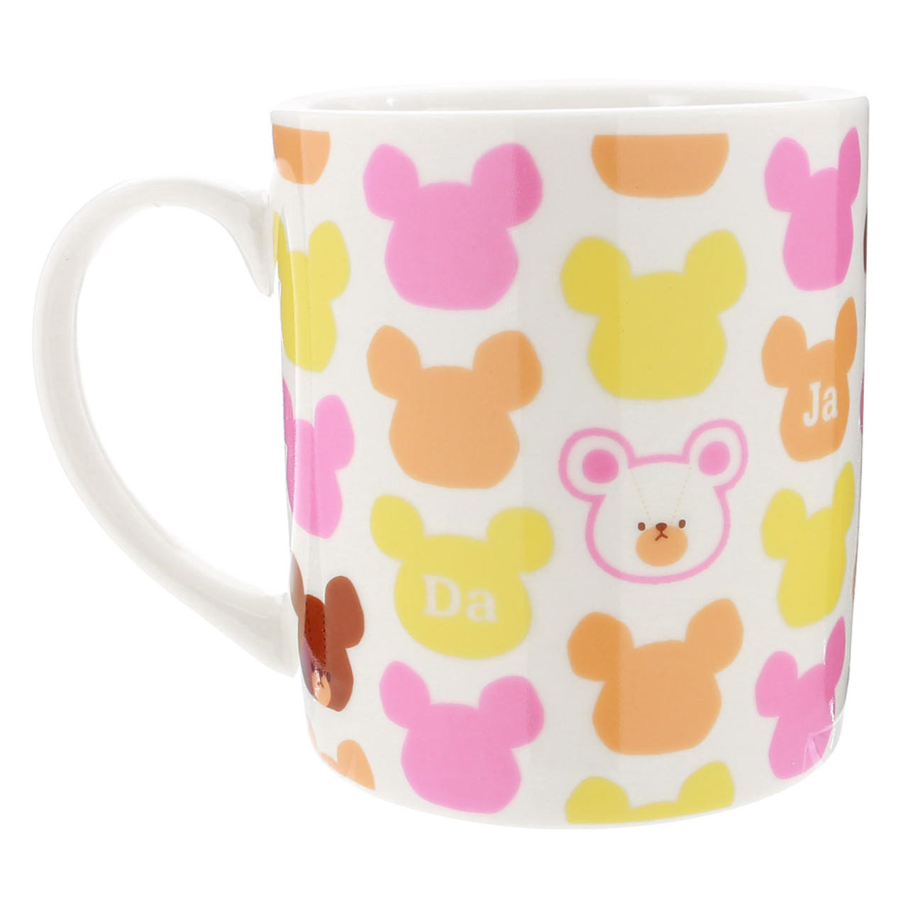 Bear School Jackie Pattern Ceramic Mug With Lid ( Back View View )