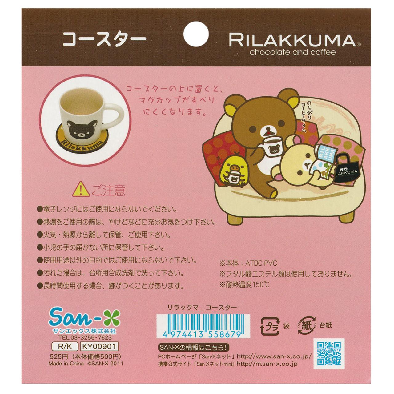 San-x Rilakkuma Circle Chocolate Coffee Cup Coaster - KY00901 ( Packing Back View )