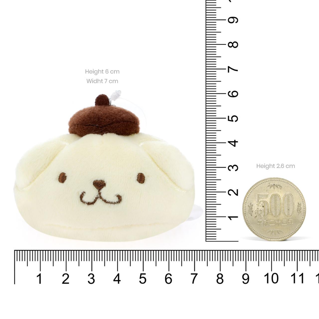 Pompompurin Steamed Buns Mascot Plush Keychain ( Proportion )