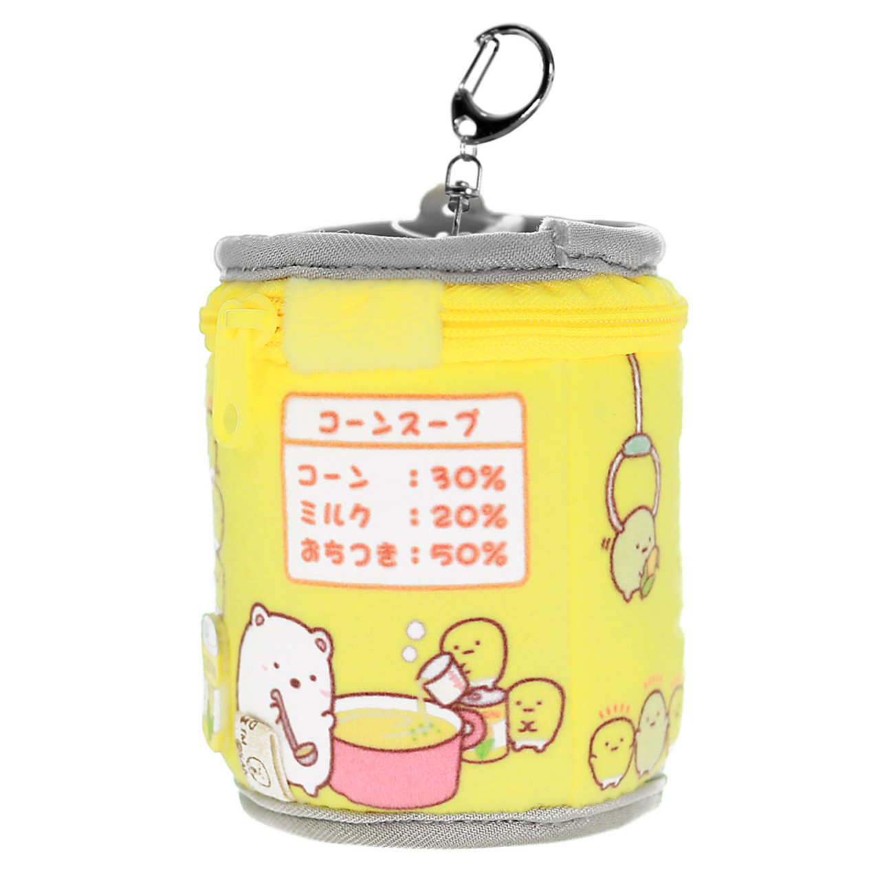 Sumikko Gurashi Premium Corn Can Plush keychain Charm ( Back View )
