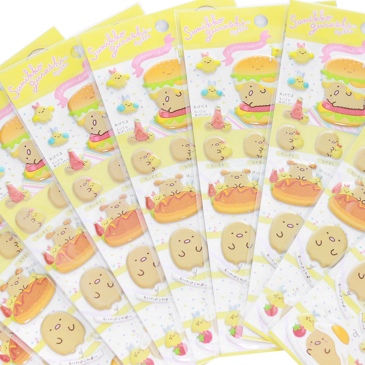 Sumikko Gurashi Funny Collection Sticker SE46501 - Eat ( Close-up 02 )